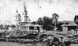 Население Царевококшайска в XVIII веке. Дворяне, приказные люди и духовенство