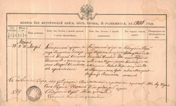 Из истории царевококшайских родов. Семья Раскатовых