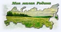 Олимпиада по краеведению посвящённая Году экологии в РФ