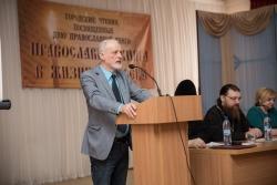 Православная книга в жизни человека