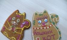Пряничный мастер-класс «Йошкин Кот»