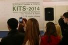 KITS-2014