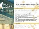Добро пожаловать в Музей истории города Йошкар-Олы!