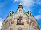 «Основы православного экскурсоведения»