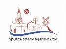 Брендовый маршрут «Чудеса земли марийской» представят на IV Съезде мэров малых городов