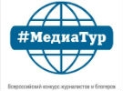 «МедиаТур»