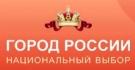 """""""Город России"""""""