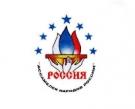 «Ассамблея народов России»