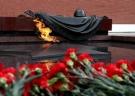 Возложение цветов к Вечному огню и Мемориальному комплексу Воинской Славы