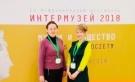 """Музеи Йошкар-Олы и Республики на """"Интермузее-2018"""""""