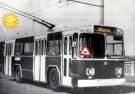 Экскурсионный троллейбус прокатил по маршруту № 11