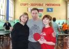 Музейщики играют в пинг-понг