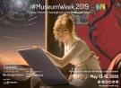 Музей участвует в международной акции #MuseumsWeek