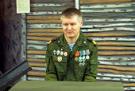 «Памяти 6-й роты…»