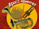 """""""Живой"""" концерт"""