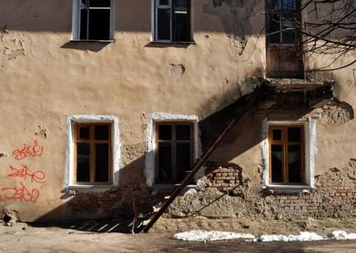 """""""Дом солнца"""". Фото: Екатерина Козлова"""
